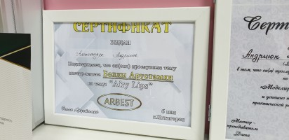 Награды и сертификаты Александры
